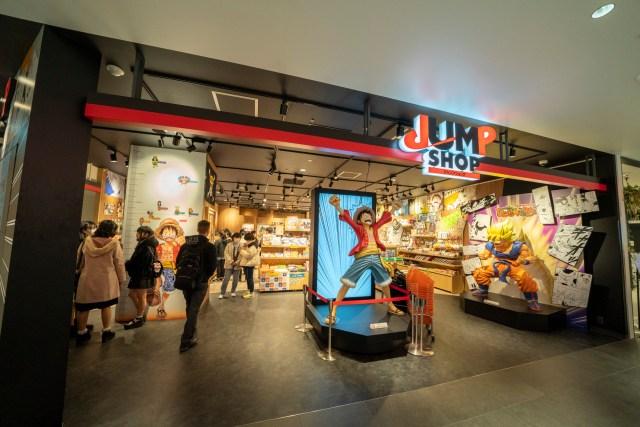 Shibuya PARCO - Jump Shop