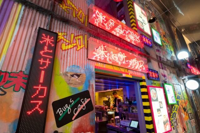 Shibuya PARCO - Kome to circus