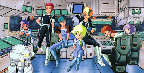 Gall Force Anime