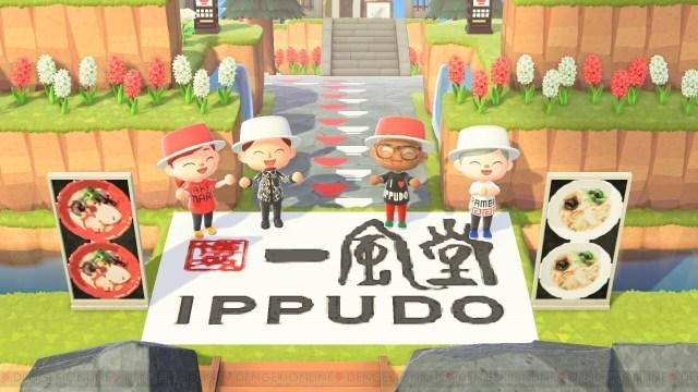 Ippu Island | Ippudo Ramen Animal Crossing New Horizons Island