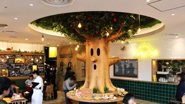 Kirby Cafe Interior