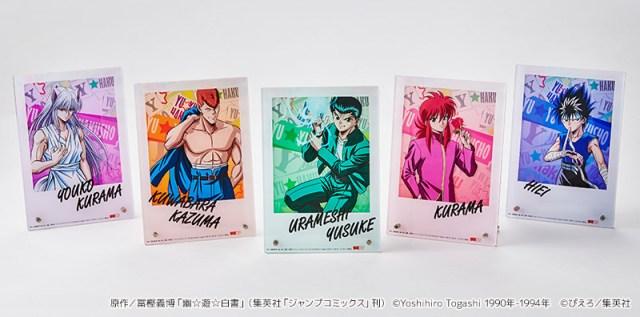 Yu Yu Hakusho Anime Merchandise