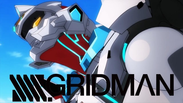 SSSS. Gridman Anime Visual