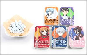 Neon Genesis Evangelion Mints