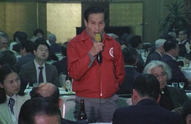 Kazuo Hara