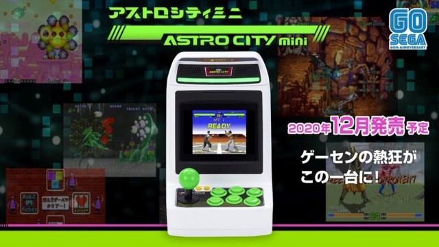Promo image for Astro City Mini