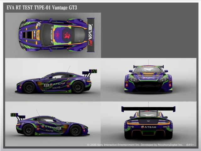 Car of the EVANGELION e-RACING Team
