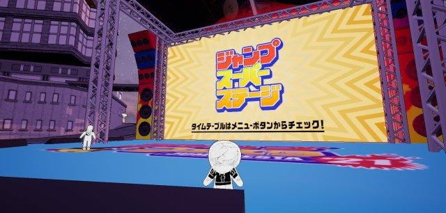 Jump Festa 2021 Online event