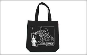 NGE tote bag at Tokyo Skytree Evangelion Collaboration