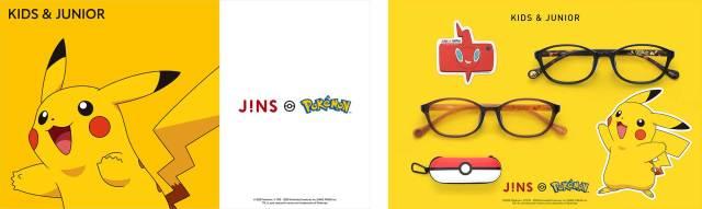 Pokémon JINS Kids Glasses