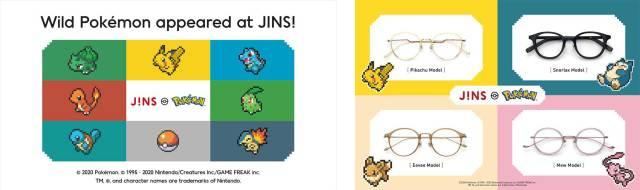 Pokémon JINS