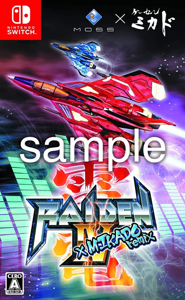 Raiden IV x Mikado Box Art