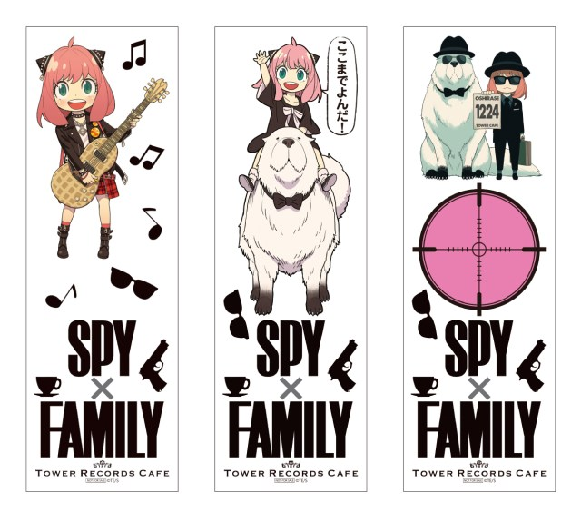 items from SPY x FAMILY bookmarks