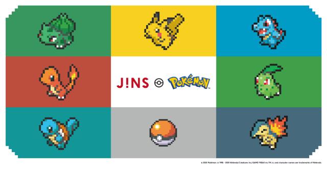 Pokémon JINS Logo visual