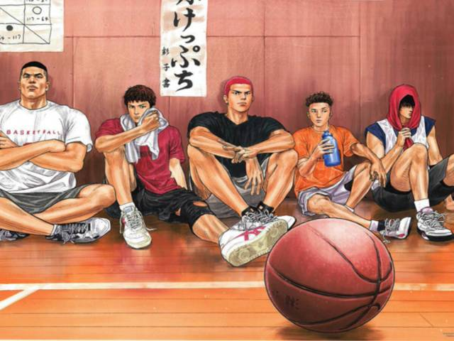 Slam Dunk illustration