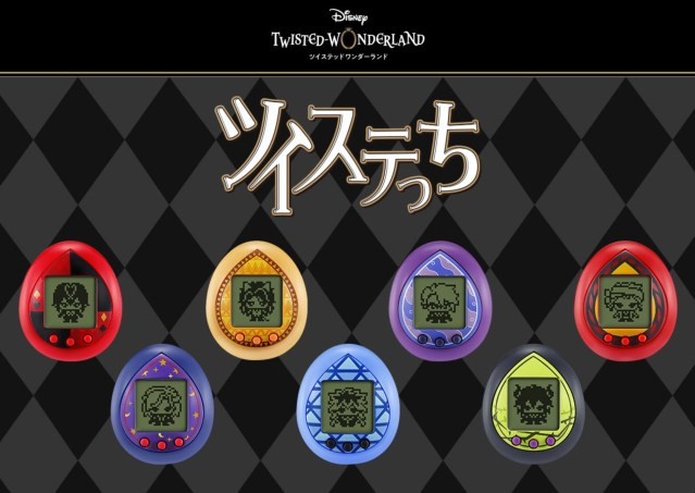 Disney's Twisted Wonderland Tamagochi