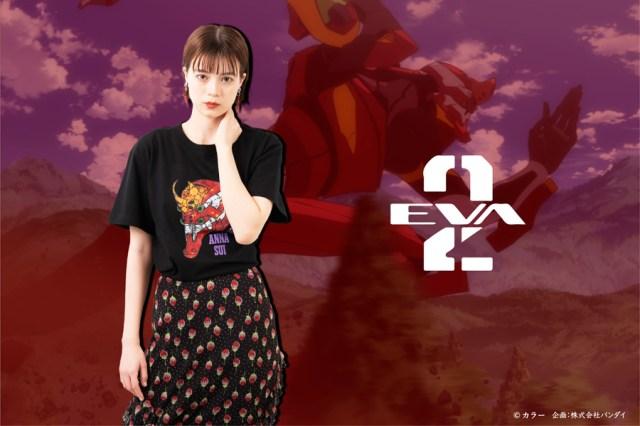 EVA unit 2 Anna Sui Evangelion clothes