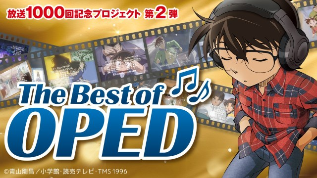 Key visual for best Detective Conan OP and ED contest