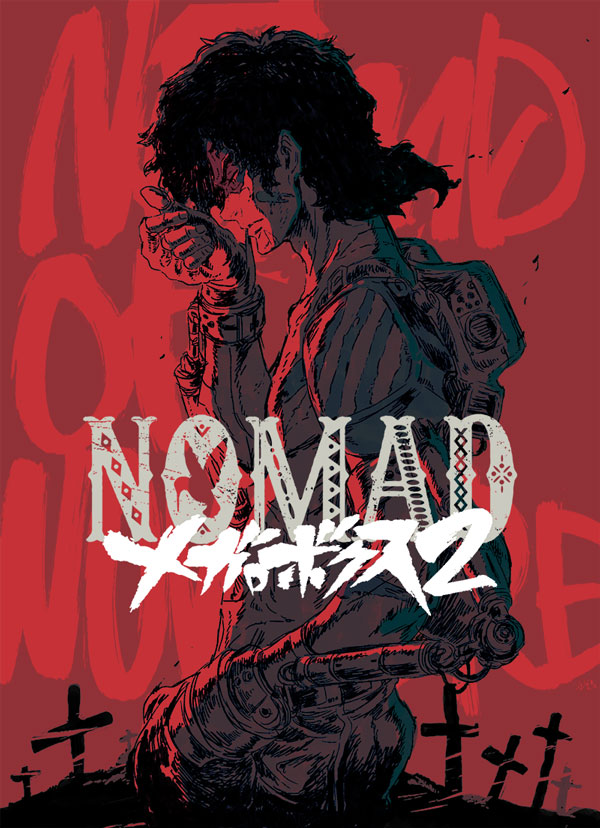 Megalo Box 2 NOMAD Anime Poster