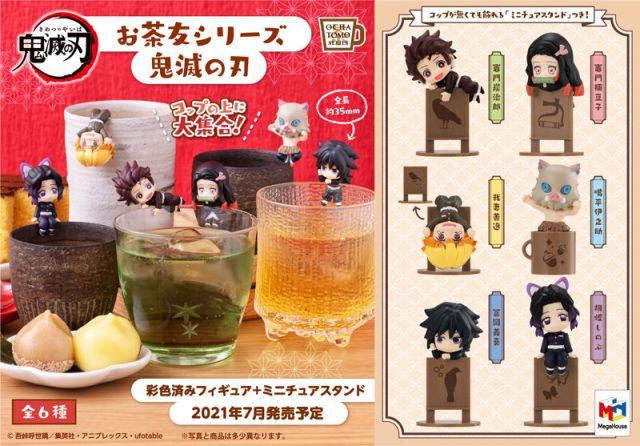 Kimetsu no Yaiba: Demon Slayer Tea Friends Cup Figures