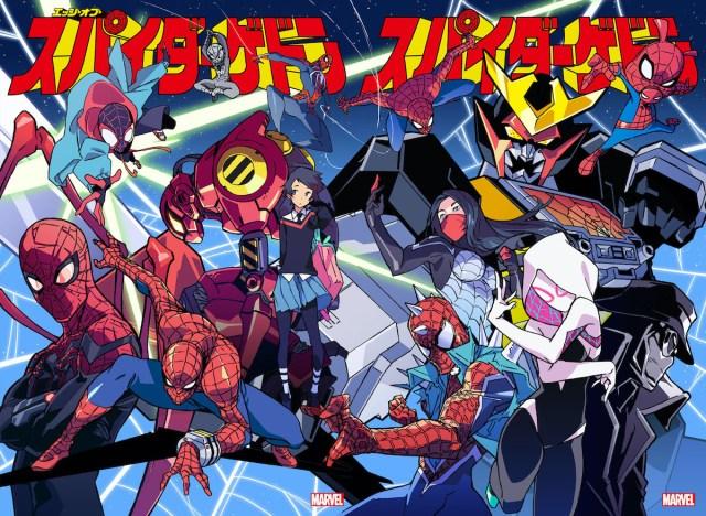 Spider-Geddon Cover Image