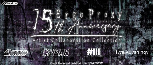 Ergo Proxy 15th Anniversary Collection from Messa Store feat. designs from Paul Nicholson, Ilya Kuvshinov, KUDAN