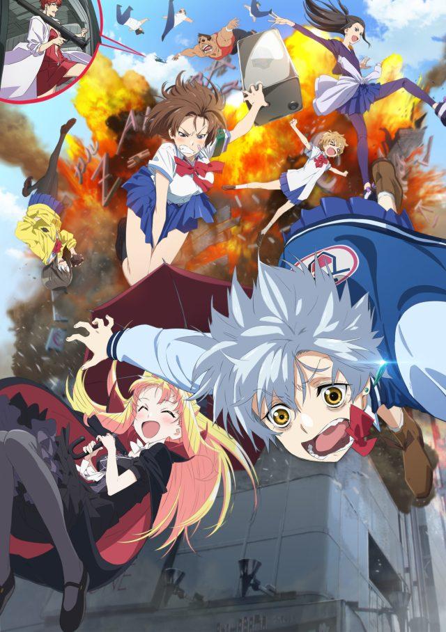 Vladlove Official Anime Visual
