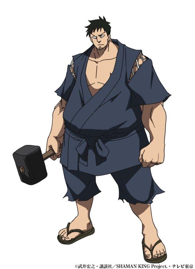 Shaman King Mosuke