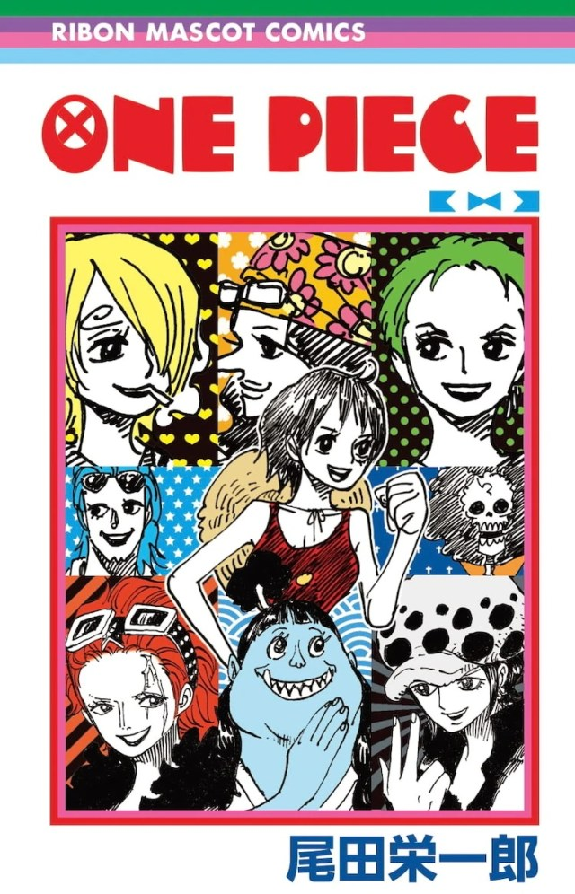 One Piece Characters in Ribon shojo style