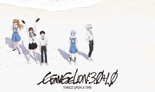 Neon Genesis Evangelion 3.0+10 movie poster