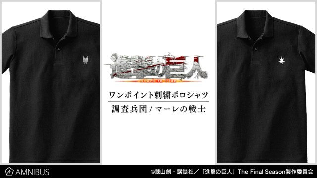 Attack on Titan AMNIBUS Shirts