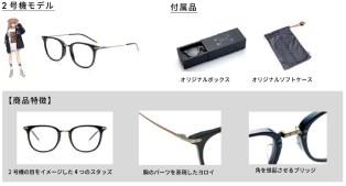 Asuka Unit2 Glasses Neon Genesis EVANGELION