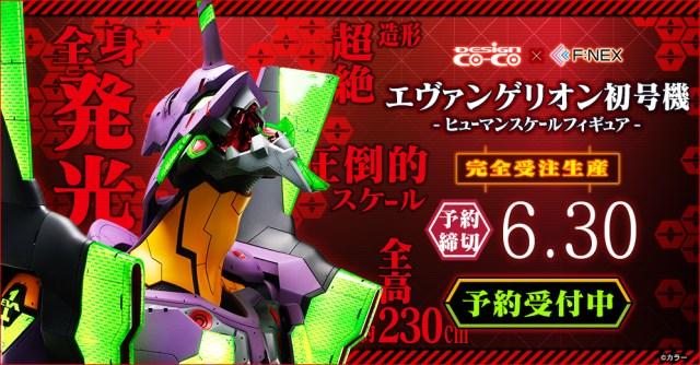 Neon Genesis Evangelion STATUE TOP