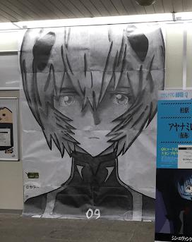 Evangelion Art Rei Ayanami