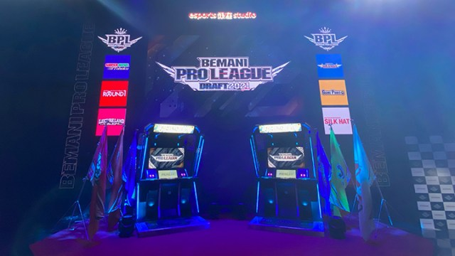 Bemani Pro League Draft Stage