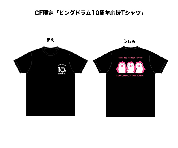 Re:cycle of the Penguindrum T-Shirt