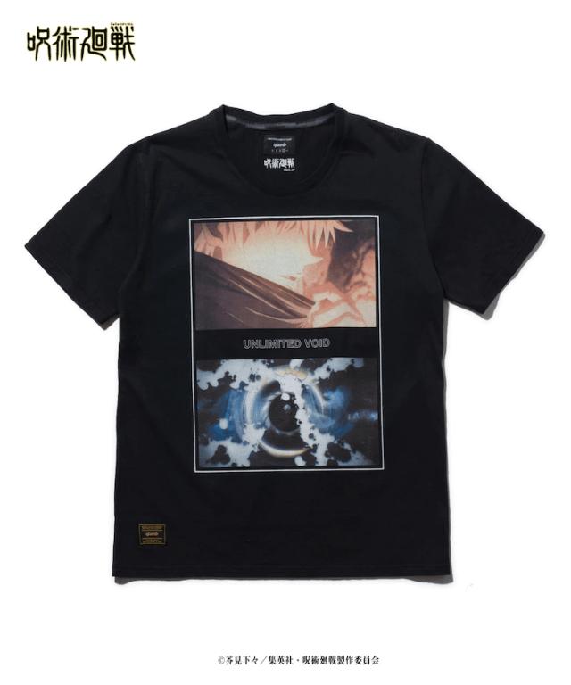 Satoru T-Shirt| Jujutsu Kaisen x glamb