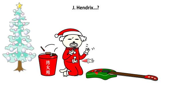 メリー'Funky'クリスマス。3