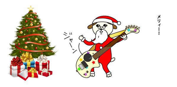 メリー'師走'クリスマス。1