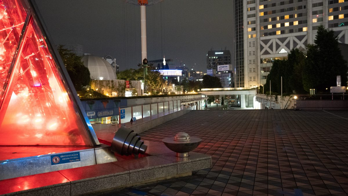 Tokyo Dome SAO In Real Life