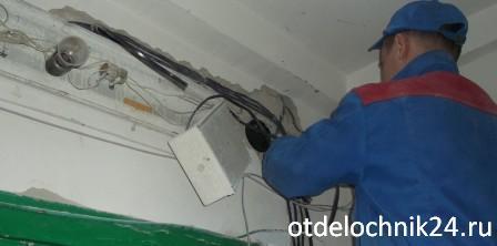 Ремонт электропроводки квартиры