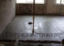 ремонт-квартиры-под-ключ-7