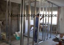 ремонт-квартиры-под-ключ-9