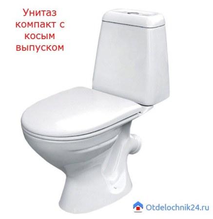 unitaz-kompakt
