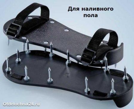обувь для пола