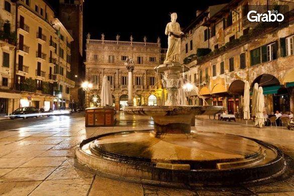Романтична екскурзия до Венеция, Падуа и града на влюбените Верона!