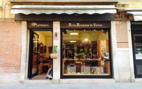 ТОП  7 интересни места във Венеция, които си струва да посетим