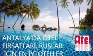 Antalya Otelleri, aNTALYA'DA Otel Fiyatları