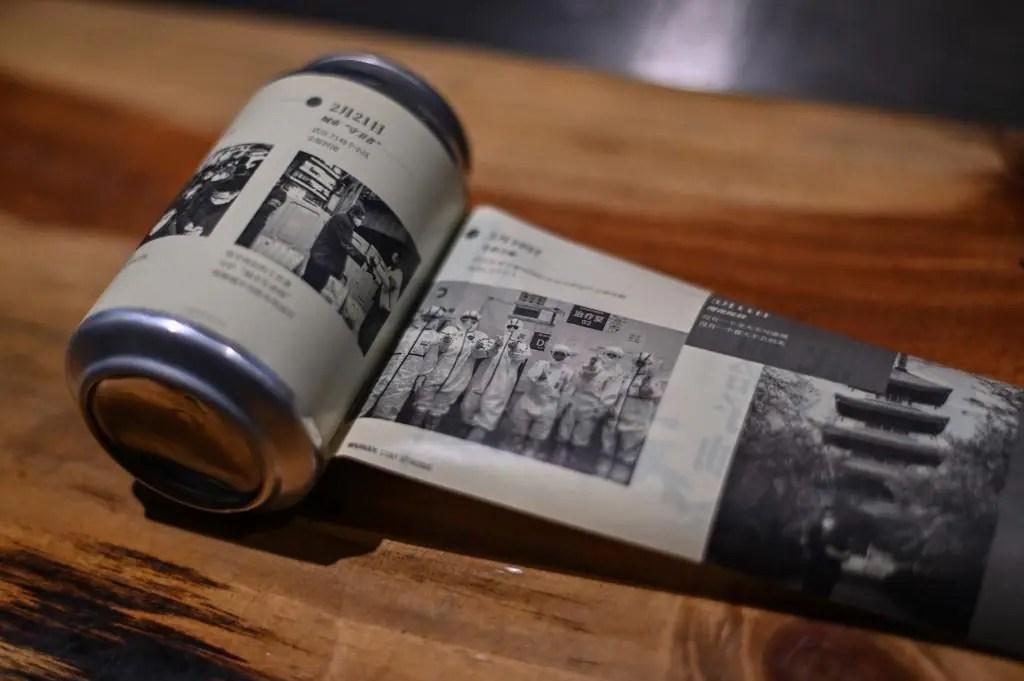 В Ухане сварили пиво с хронологией карантина на этикетке