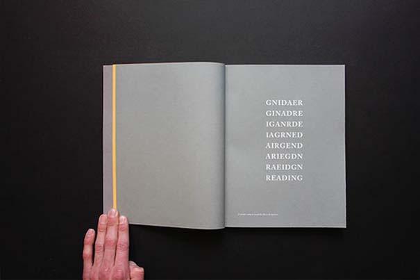 Designer μας δείχνει τον κόσμο από τα μάτια ενός δυσλεκτικού (5)